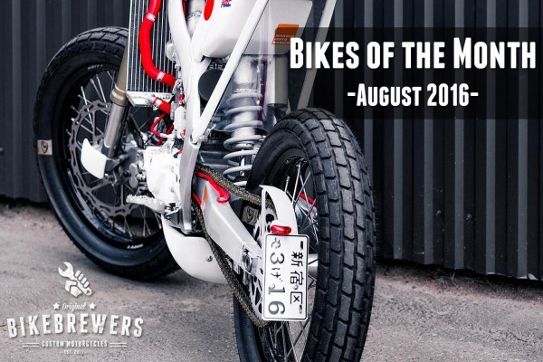 bikes of the month august 2016