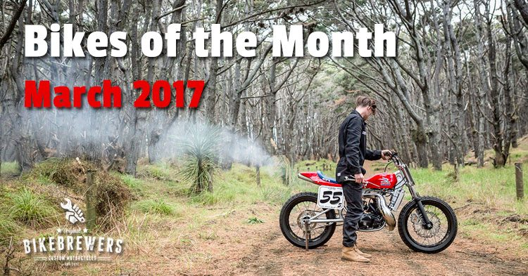Bikes of the Month March 2017